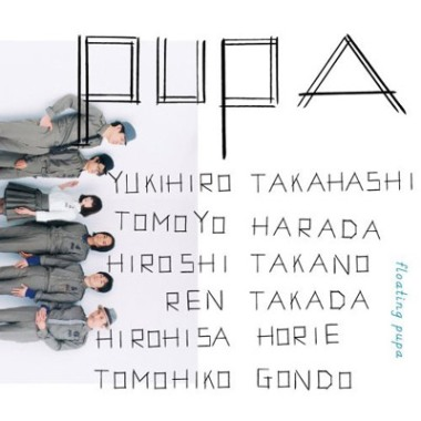 floating-pupa-debut