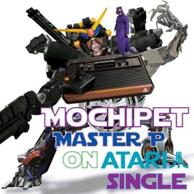 mochipet-masterp